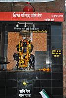 Shani Dev Maha Yagya & Puja on 13 Feb 2010