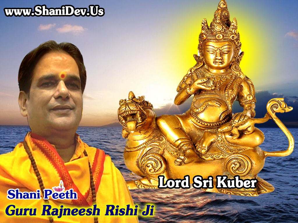Shri Kuber Dev Is Specially Worshipped On Dhanteras Or Dhan Trayodashi And Deepawali With Goddess Lakshmi