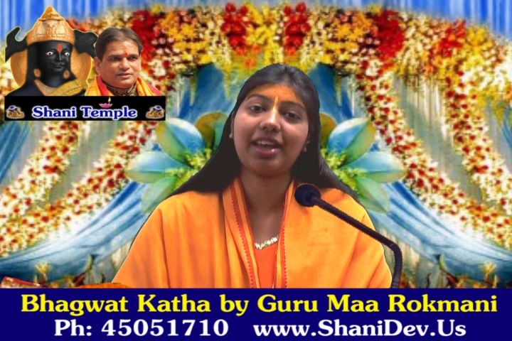 guruji, gurumaa, guru rajneesh rishi, guru rajneesh rishi, astrologer rajneesh rishi, shani baba rajneesh rishi, gurumaa rokmani, guru maa rukmani, gurumata rokmani, guru mata rukmani, rokmaani, rukmani devi, shanidev, shani dev, shanidev temple, shanidev puja, swami raj rishi, raj rishi, astrologer numerlogist raj rishi, shani baba raj rishi, shani, lord shani dev, jay shanidev, shani chalisa, bhagwan shani, shani sade sati remedies, shani yagna, yagna and puja, yantra mantra tantra, shani shignapur, shani mandir in central delhi india, shani donations, shani dhaiya, shani grah shanti puja, remedies for shani dosham, hindu religion and devotees, guru, guru diksha, guru making