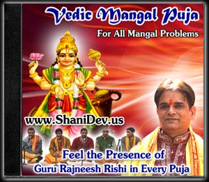 mangal, mangal mantra, mangal mantras, mangal mantra mp3, mangal beej mantra puja, vedic mangal mantra puja, mangal mantras mp3, mangal beej mantra mp3, mangal mantra puja mp3, free mangal mantra download, free mantra download, free download, vedic mangal beej mantra CD - DVD, mangal mantra cd - dvd, mangaldev dosh mantra Puja, mangal mp3, mangal mantra mp3, mangal dosh havan, mangal dosh mp3, mangal dosh mp3, mangal bhajan mp3, mangal remedies mantra mp3, kuja dosh puja mp3, mangalik dosh remedies, mangal mantra mp3, mangal mantra jaap cd, mangal puja mp3, mangal music, mangal remedies, 1008 mangal mantra jaap, mangalik dosh homam, mangal stotra cd, mangaldev cd, mangli dosh shanti mantras, slokas cd, mangal mantras cd, mangal yantra, navagraha mantra, mangal mantra puja by rajneesh rishi, osho guru rajneesh