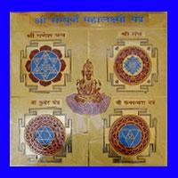 Maha Lakshmi Moola Mantra For Wealth Money And Prosperity | Autos ...