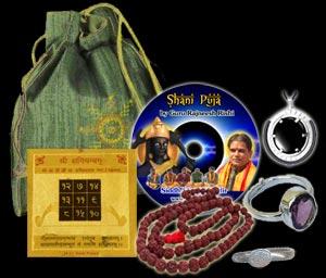 shani puja kit, shani remedial bag, shani shanti kit, shani shanti upay, lord shani dev, guru rajneesh rishi