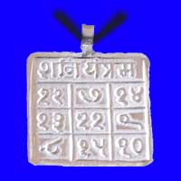 shani yantra, sani yantra, shani kavach, shani kavacham, shani raksha kavach, shani yantra locket, shani dev yantra, shani yantra pendant, shani yantra at home, shani yantra where to keep it, yantras, shani yantra mantra, kuja shani, lord shani, om shani, rahu shani, remedies for shani, saturn shani, shani, shani antardasha, shani astrology, shani dasa, shani dasha, shani dev, shani dev mantra, shani dev mantras, shani dosh, shani dosha, shani effects, shani gayatri, shani grah, shani graha, shani horoscope, shani ketu, shani lagna, shani mahadasa, shani mahadsha, shani mahatmya, shani mangal, shani mangala, shani nivaran, shani puja, shani remedies, shani remedy, shani sadesati, shani shingnapur, shani shukra, shani stotra, shani yog, shani yoga, shani temple, shani baba, guruji, guru rajneesh rishi, osho rajneesh, rajnesh rishi, gurumaa rokmani, gurumaa, swami raj rishi