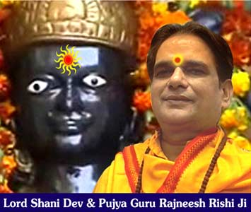 shani grah gives us Cancer, Blood Cancer, Blood Sugar, Paralysis, guru rajneesh rishi, gurumaa rokmani, swami raj rishi, swami prince rishi