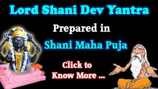 shani, shani dev, shanidev, shani mahayagya, shani mantra, shani dev mahayagya delhi, hindu god shani dev, shani mahayagya delhi, shani mantra, mantra shani, mahayagya shani, shani dev temple delhi, yagya shani delhi, shani dev mandir, mantras shani , lord shani dev, bhagvan shani dev, shani bhagvan,Spiritual, worship, religious, god, songs, gods, goddess, lord, in India, puja, Hinduism, hanuman, tantra, picture of, yoga, Krishna, meditation, yoga classes, cancer, astrological signs, leo, libra, Gemini, aquarius,  aries, Sagittarius, pisces, Capricorn, scorpio, virgo, zodiac signs, astrological, numerology, zodiac, daily horoscope, free horoscopes, daily horoscopes, love horoscope, free horoscope, horoscope,  song, listen, music, songs, worship, rajneesh rishi, shani puja, astro-guru rajneesh rishi, ganesh, hanuman, rama, vishnu,shiva, lakashmi,brahama,jesus,christ,god,goddess, lord,hindu, hindi, hindustan, durga,music,mantra, horoscope, ram baan,shani puja,