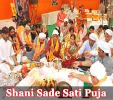 shani dasa, shani dasha, shani mahadasha, shani antardasha, shani pratyantar, shani arti, shani aarti, sani arti, sani aarti, shani chaubisa, shani chalisa, sani chalisa, shani maha mantra, shani mantras, shani dev mantras download, shani mantra free download, shani on rama, shani and lord rama, lord ram, lord rama, laxman, maa sita, mata sita, sita maiyya, shanidev movie, shanidev pooja vidhi, shani ki puja, shani dev story, www.shanidham com, rajneesh rishi, rajneesh, rajneesh guru, guru rajneesh rishi