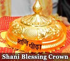 Shani Dev Bad Effect on Bhagwan Shri Rama, shani dasa, shani dasha, shani mahadasha, shani antardasha, shani pratyantar dasha, shani mantras, guru rajneesh rishi, gurumaa rokmani, swami raj rishi, swami prince rishi