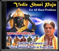 Shani Mantra, Shani Mantra Mp3, Shani Beej Mantra, Shani